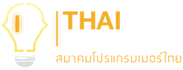 Thai Programmer's Association Logo